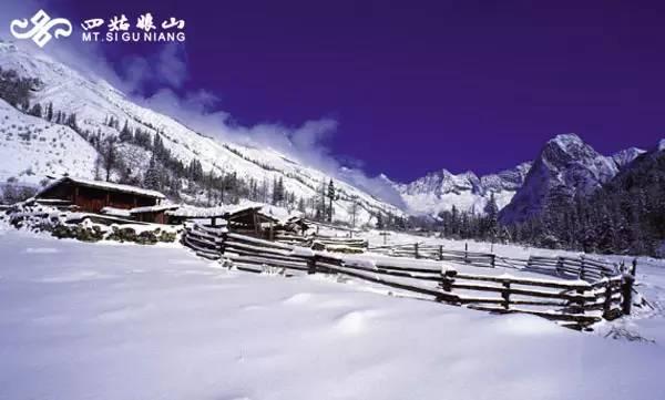 四姑娘山双桥沟,遗落人间的冰雪王国
