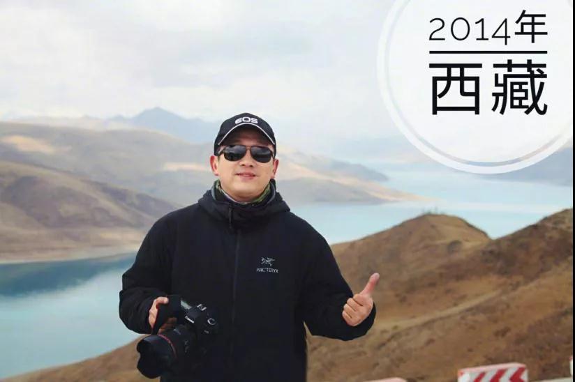 16年35次进藏,常年迷恋高原,终于出书揭秘大美西藏!